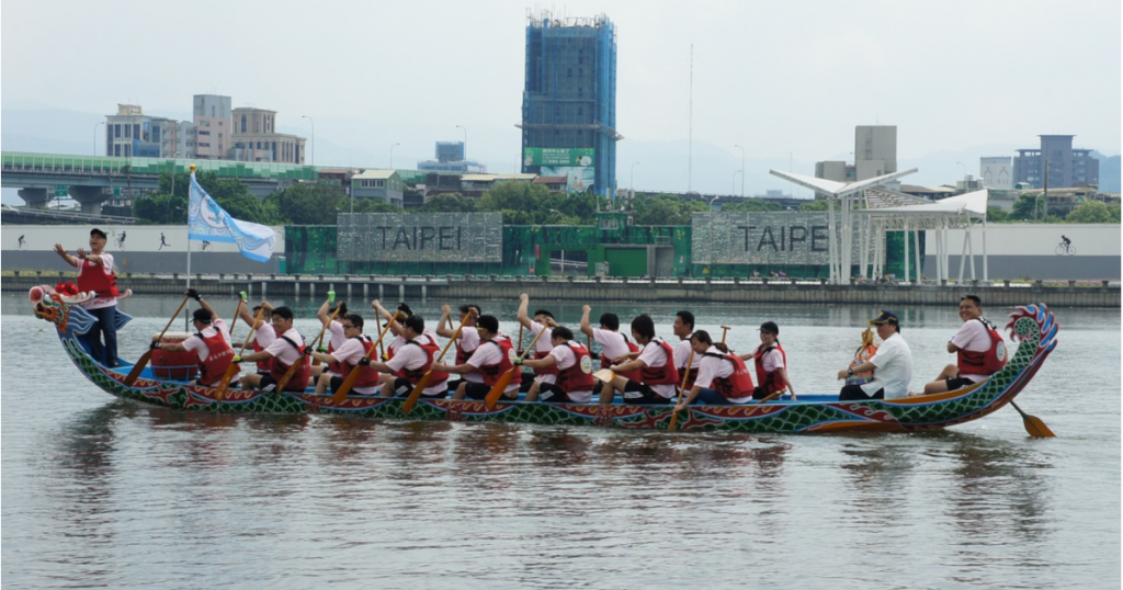 People rowing